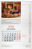 Calendar perete 2020